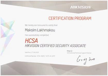 Lahmakov Hikvision