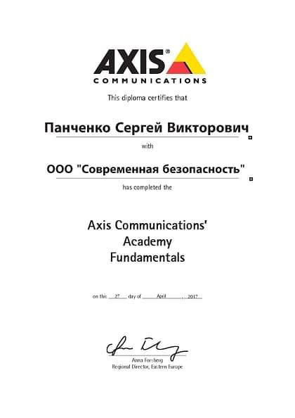 Panchenko AXIS pan fun