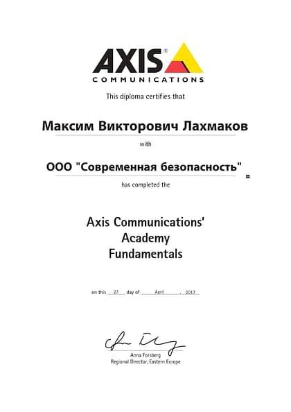 lohmakov AXIS Fun